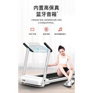Household type treadmill, small folding ultra-quiet indoor gym electric simple walking machine, women s
