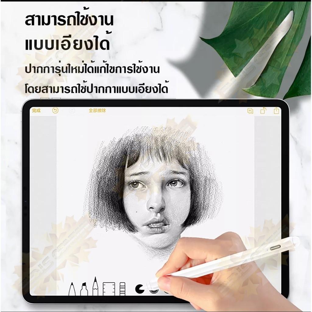 ใหม่?สำหรับ ipad?[วางมือบนจอ+แรเงาได้]ปากกาไอแพด สำหลับ Apple Pencil stylus ปากกา ipad gen7 gen8 gen10 10.2 Air3 Air4