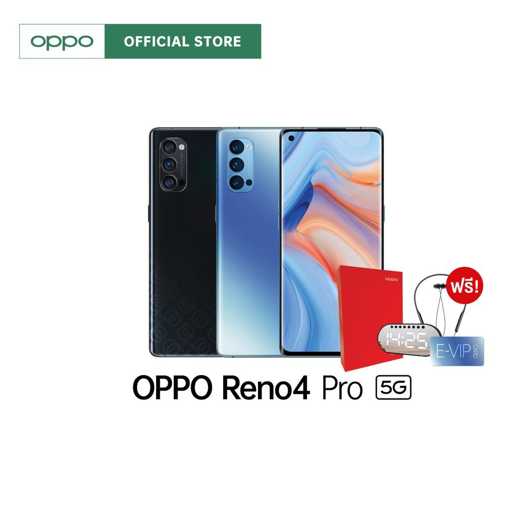 [ผ่อน 0%][ใช้โค๊ดOPPO5G] OPPO Reno4 Pro 5G SuperVOOC 2.0 Qualcomm Snapdragon™ 765G