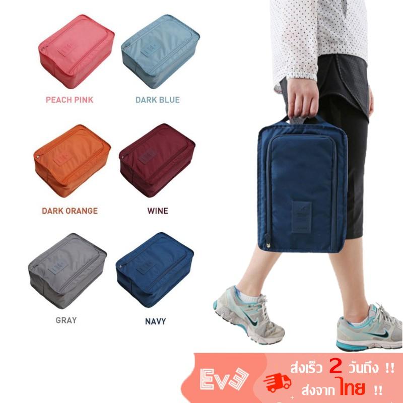 𝑬𝑽𝑬 𝗘-𝟲𝟴𝟵 กระเป๋าใส่รองเท้าพับเก็บได้ กระเป๋าเสริมเดินทาง **ในกรณีขึ้น Flash Sales จะไม่มีประกัน** EVE (E-689)