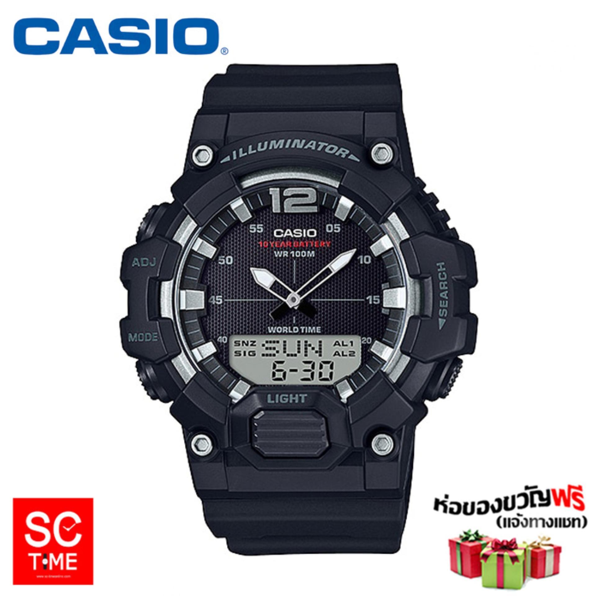 casio แท้ % นาฬิกาข้อมือชาย  รุ่น HDC-700-1AVDF (สินค้าใหม่ ของแท้ % มีใบรับประกัน)