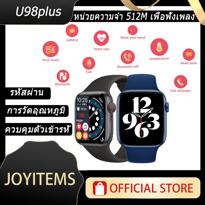 IWO14 U98Plus Smartwatch บลูทู ธ โทร 512M เพลงในพื้นที่ applewatch series6 PK HW12 / F28 / U78plus / W56