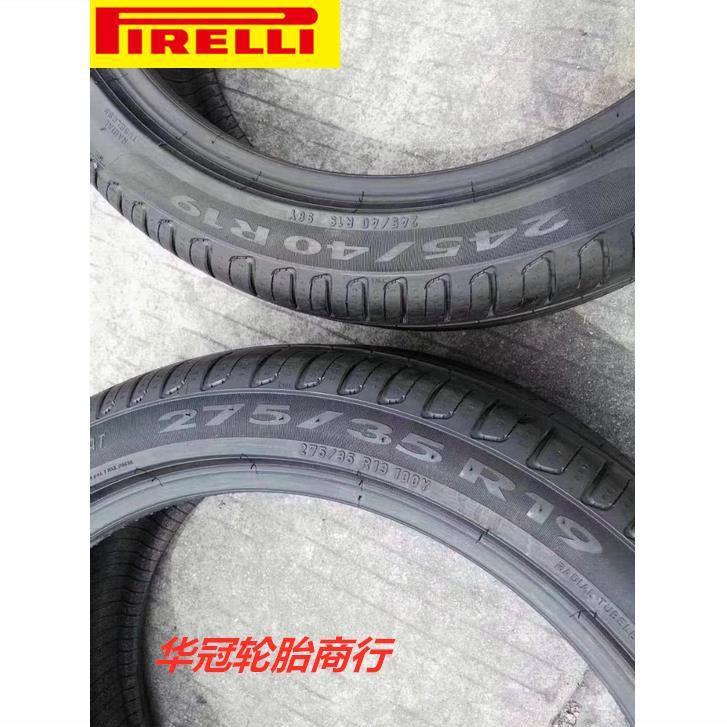 ยาง Pirelli สไตล์ระเบิดแฟชั่น P7 225/235/245/255/265/275/40 45 50R17R18R19R20R21, ZHyun - เครื่องแต่งกาย