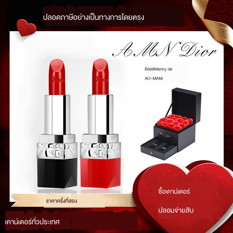 ∏﹍►Dior Manny 999 Moisturizing Non-Fading Non-stick Cup Waterproof Student Party Su Yan White Gift Set Lipstick
