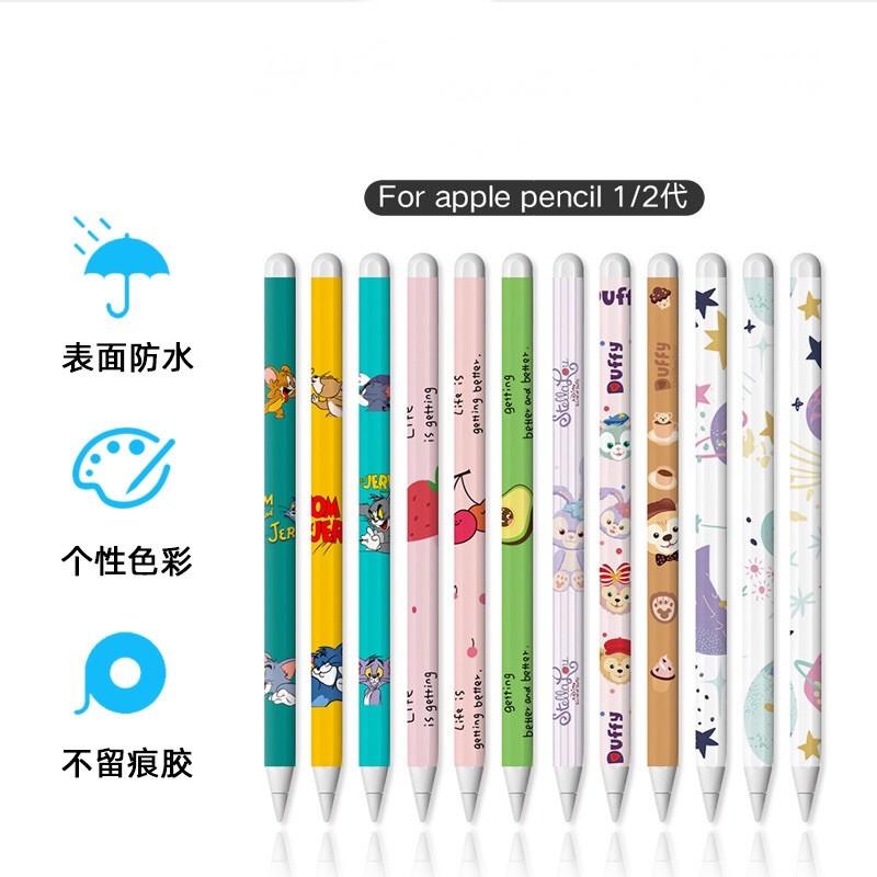 🇹🇭ส่งจากไทย🇹🇭sticker ติดปากกา apple pencil ลายน่ารัก