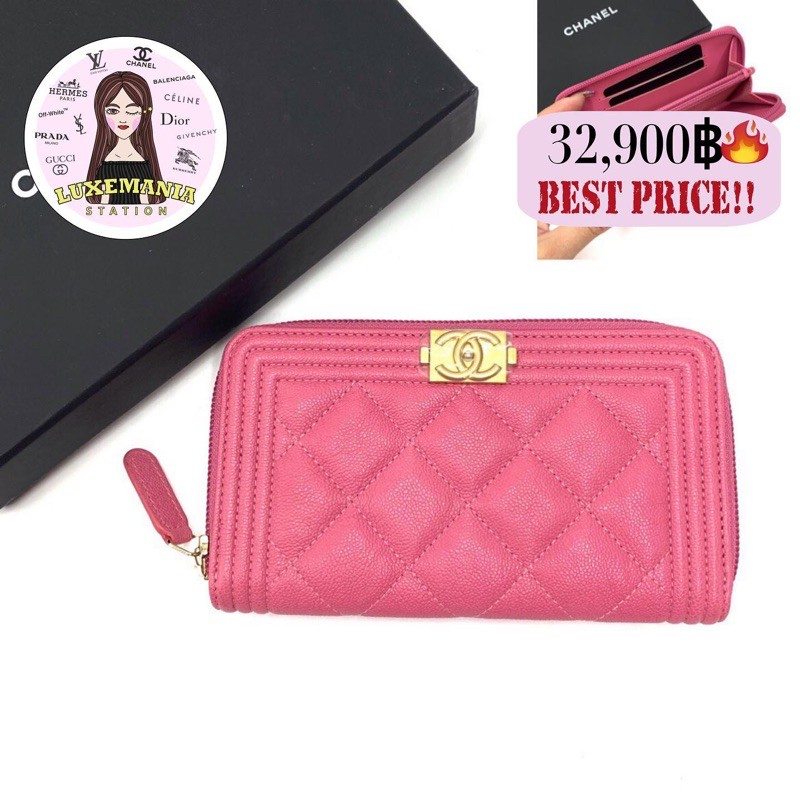 👜: New!! Chanel Boy Zippy Wallet