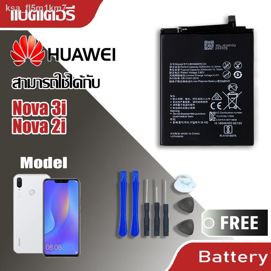 ผลิตภัณฑ์ป้องกันโทรศัพท์มือถือ∈☾Huawei Nova 3i / 2i Nova2i Nova3i แบต แบตเตอรี่ (HB356687ECW)