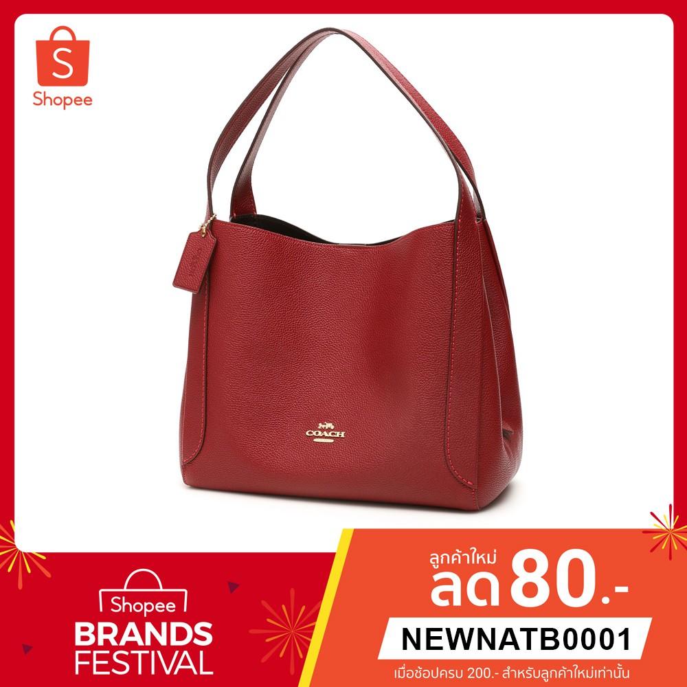 Coach กระเป๋าสะพายข้าง แบรนด์เนม Hadley Textured Leather Hobo Bag สีแดง ของแท้ 100%