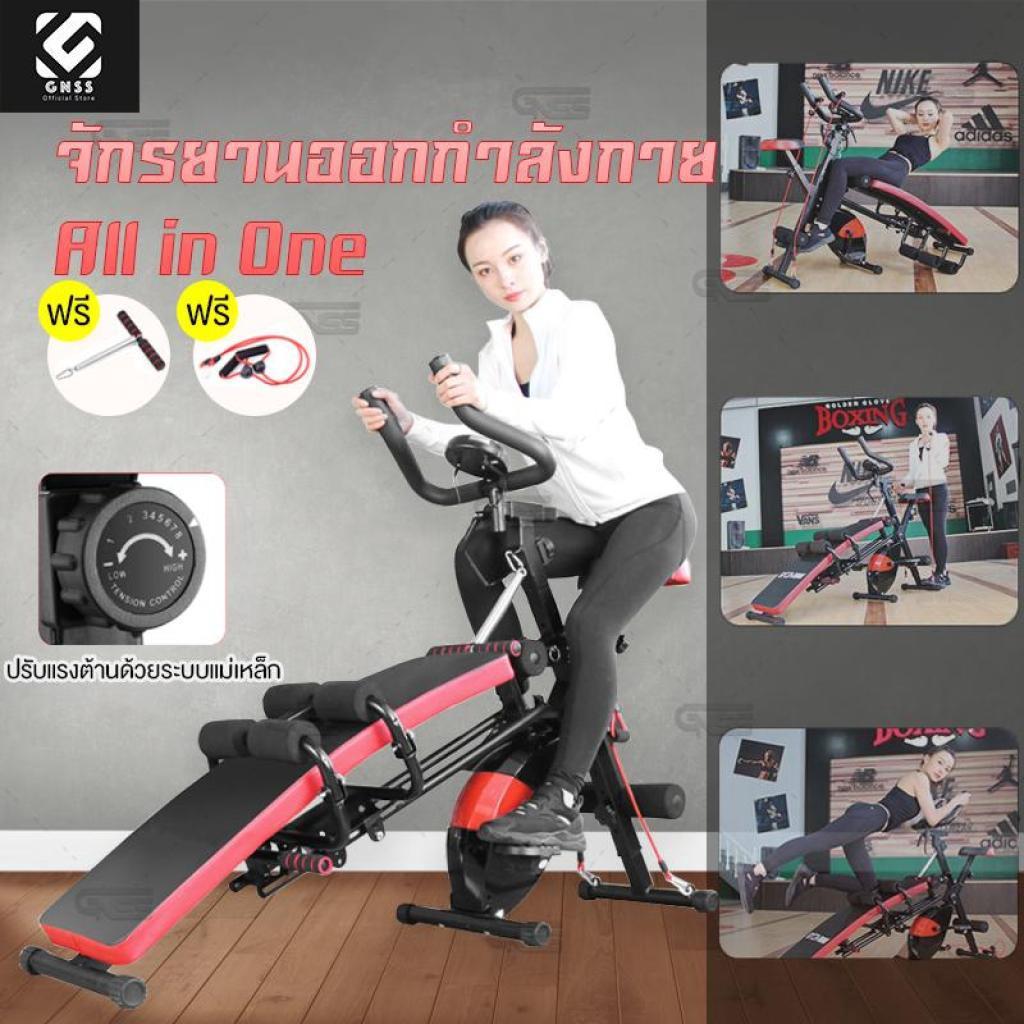 [ฟรีค่าส่ง]  จักรยานออกกำลังกาย All in 1 เครื่องออกกำลังกาย อเนกประสงค์ เบาะซิคอัพ เบาะซิทอัพ ยางยืดแรงต้าน  Exercise Bi