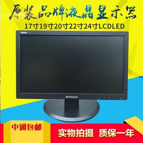 17-นิ้ว19-นิ้ว22-นิ้ว24นิ้วจอแอลซีดีจอคอมพิวเตอร์สำนักงานจอภาพครัวเรือนจอแอลซีดีLED