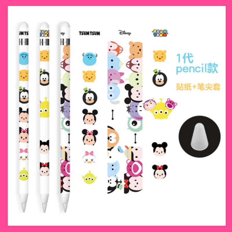 [[พร้อมส่ง ! ]] ปากกา Apple Pencil gen.1 ฟิล์ม กันรอย ป้องกันปากกา รอยขีดข่วน ไม่ลื่น จับถนัดมือ film Sticker สติ๊กเกอร์ ตกแต่ง cover
