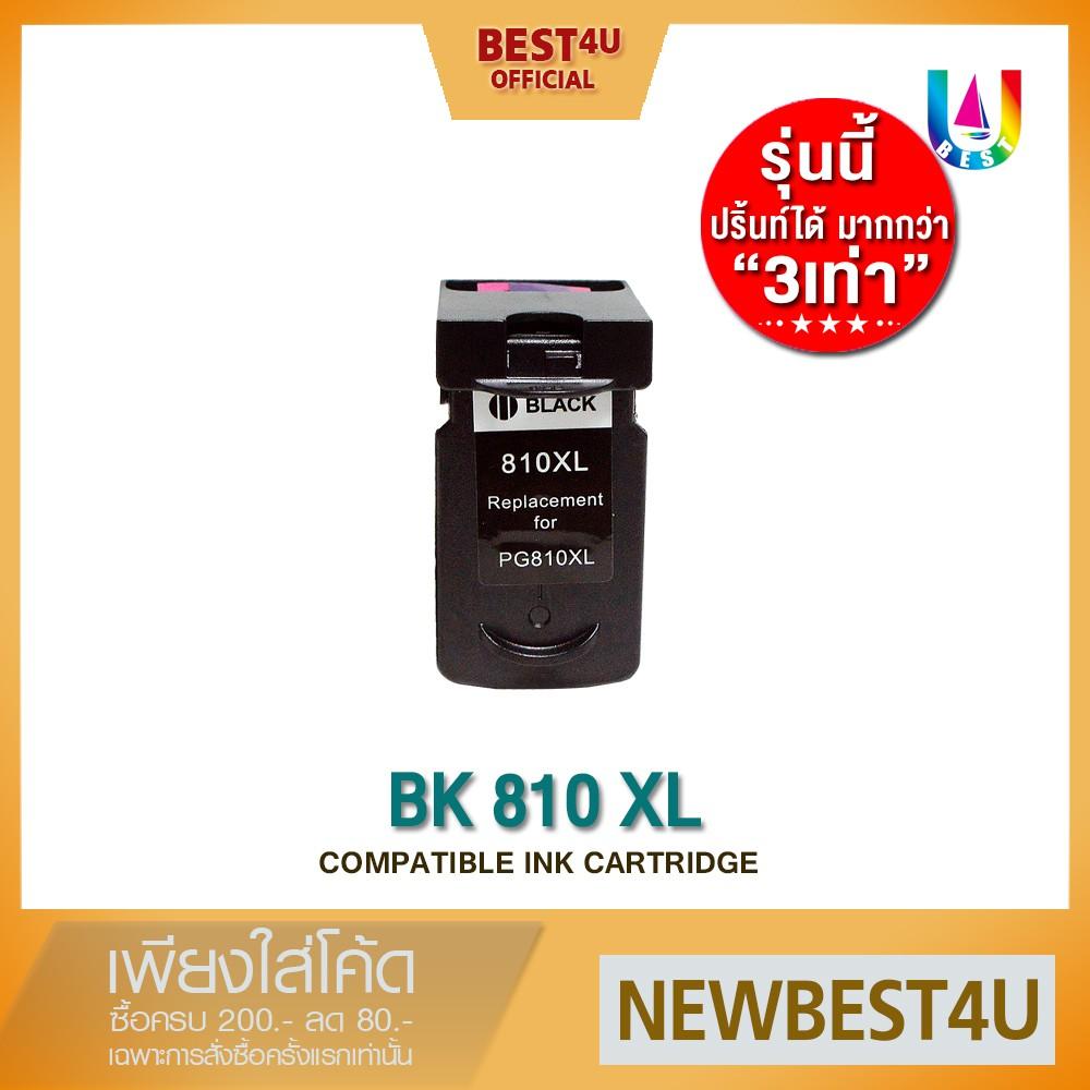 810/ PG 810 / 810XL / PG810 / 810 / 810BK Canon ink ใช้กับเครื่องปริ้น  canon IP2770/MP287