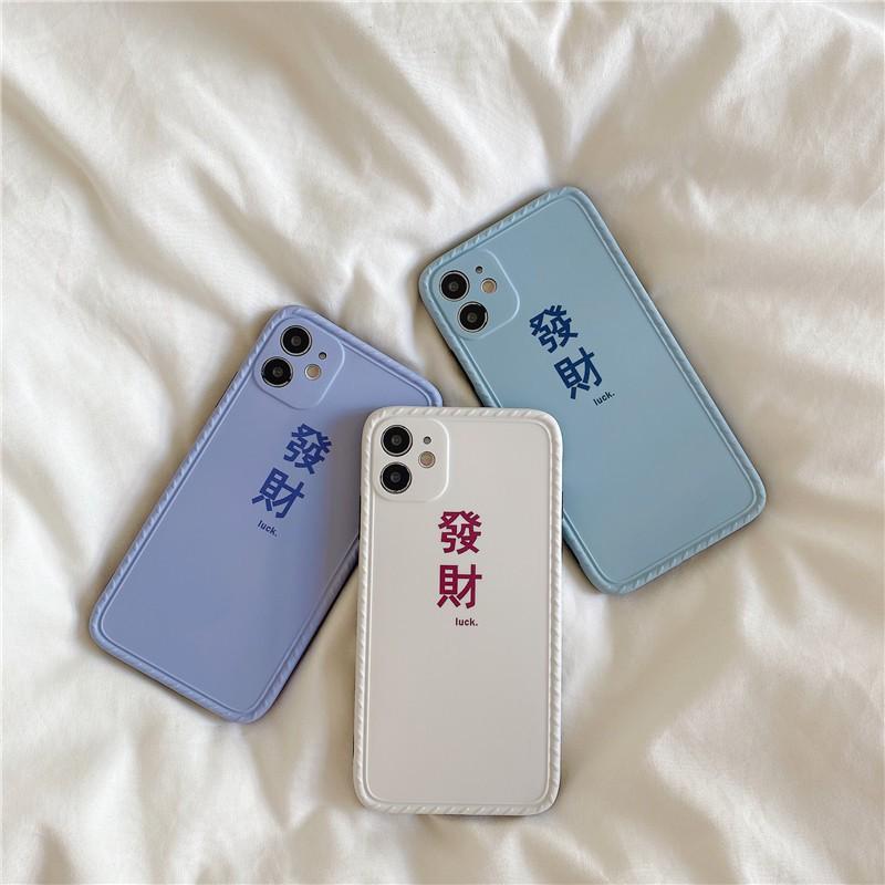 เคสโทรศัพท์มือถือลายข้อความจีนสําหรับ Iphone 11 Promax Apple X