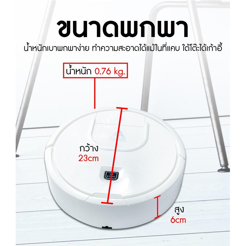 ✅✅✅❅❇[นาทีทองของแถม 3 อย่าง!]ASTON หุ่นยนต์ดูดฝุ่น อัจฉริยะ รับประกันสินค้า 6 เดือน สินค้าแท้ รับประกันคุณภาพ