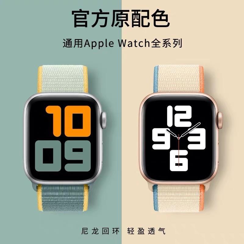 สาย applewatch สาย สำหรับ Apple watch สาย sport loop สายผ้าไนลอน สายสำหรับ Applewatch  watch 1/2/3/4/5/6 ลิ้งค์1 38mm 40