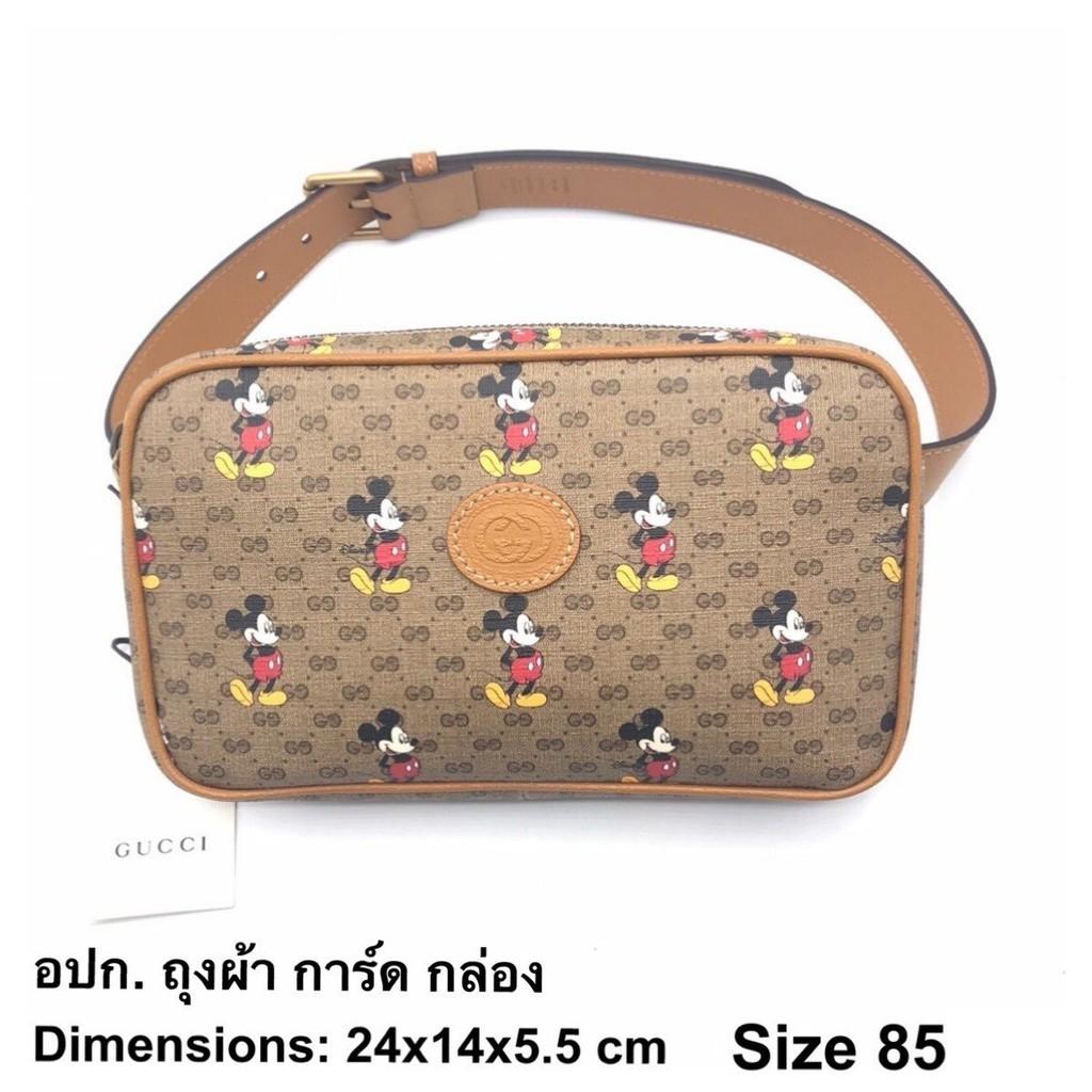Gucci x mickey belt bag พร้อมส่ง ของแท้ 100%