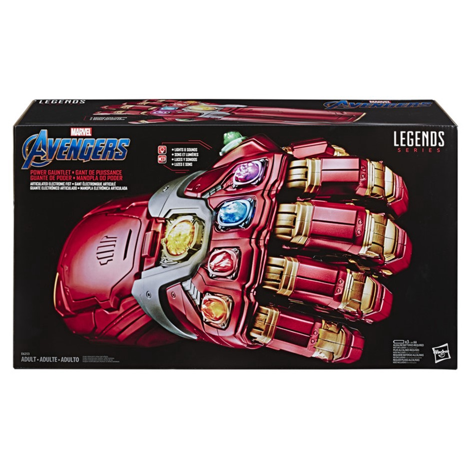 Marvel AVN LEGENDS GEAR HAMMERHEAD Iron Man Infinity Gauntlet MVE6253
