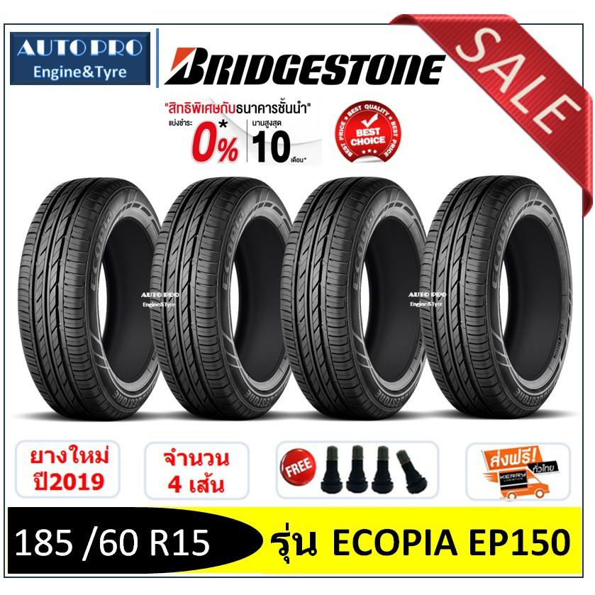 185 /60 R15 Bridgestone EP150 ( 4 เส้น ) ยางใหม่ผลิตปี2019 *** ผ่อน 0% 10 เดือน ***