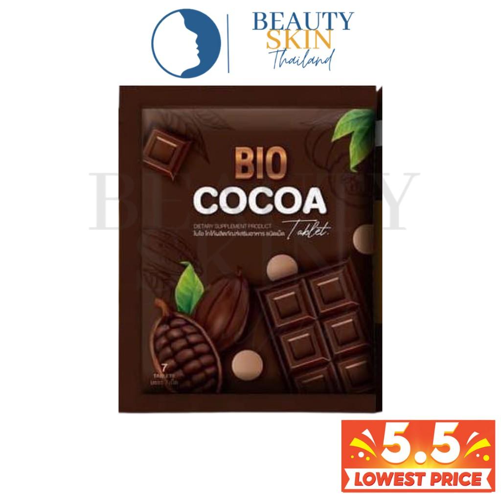 ของแท้ พร้อมส่ง l Bio Cocoa โกโก้อัดเม็ด โกโก้อัดเม็ดดีท็อกซ์ ไบโอโกโก้อัดเม็ด ไบโอโกโก้ (1ซอง/7 เม็ด)