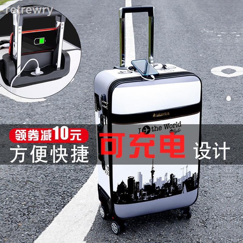 กระเป๋าเดินทางล้อลากมีรหัสผ่านแบบชาร์จไฟขนาด 24 นิ้ว 26 นิ้วสําหรับผู้ชายและผู้หญิง