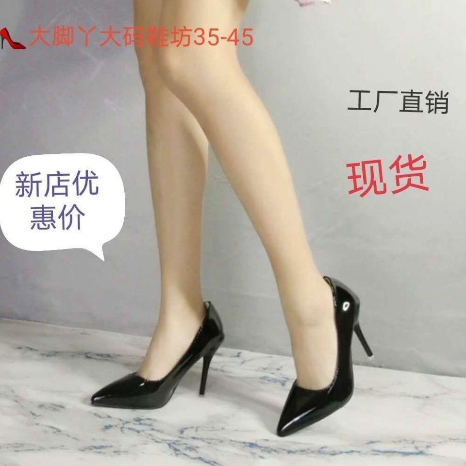 รองเท้าส้นสูง หัวแหลม ส้นเข็ม ใส่สบาย New Fshion รองเท้าคัชชูหัวแหลม  รองเท้าแฟชั่น35-45 ขนาด 44 รองเท้าผู้หญิงขนาดใหญ่