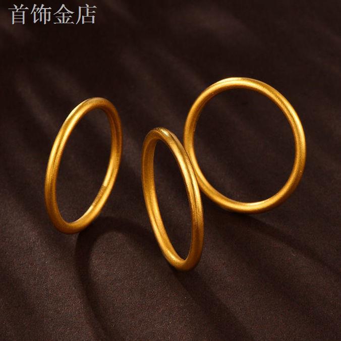 แหวนทองครึ่งสลึง♨แหวนโบราณ แหวนเรียบ แหวนผู้หญิงผิวด้าน