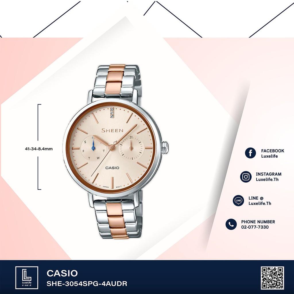 นาฬิกาข้อมือ CASIO รุ่น SHE-3054SPG-4AUDR SHEEN -นาฬิกาข้อมือผู้หญิง สีแดง/พิงค์โกล สายสแตนเลส (Rose Gold)