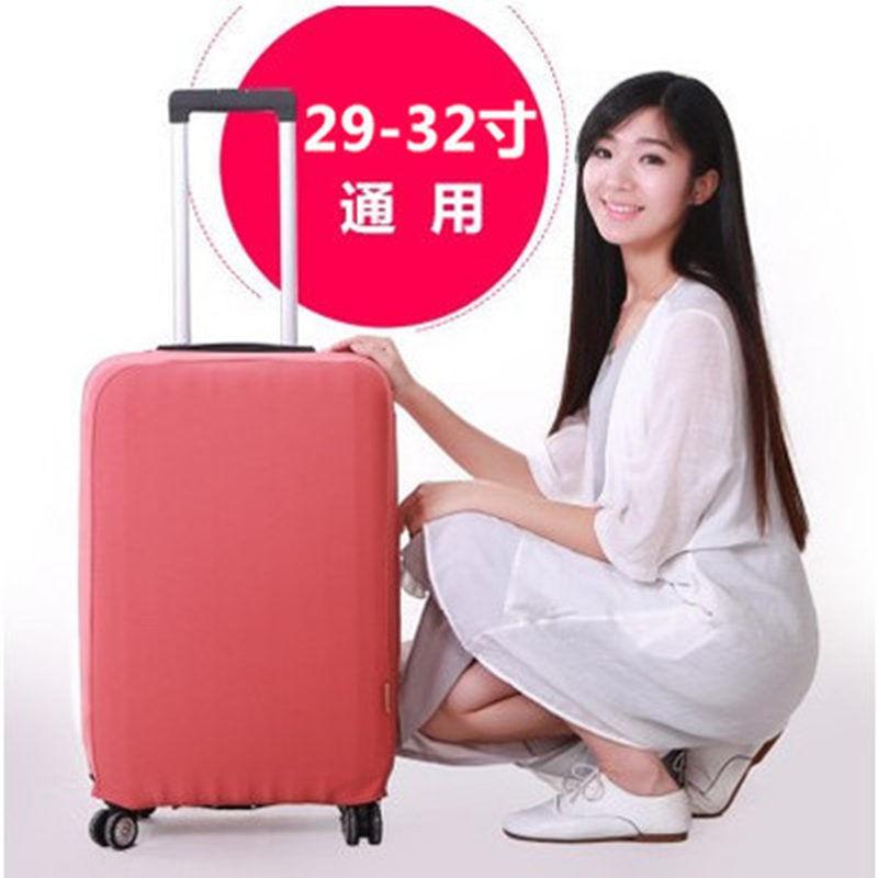 กระเป๋าเดินทางขนาดเล็ก 16 นิ้ว