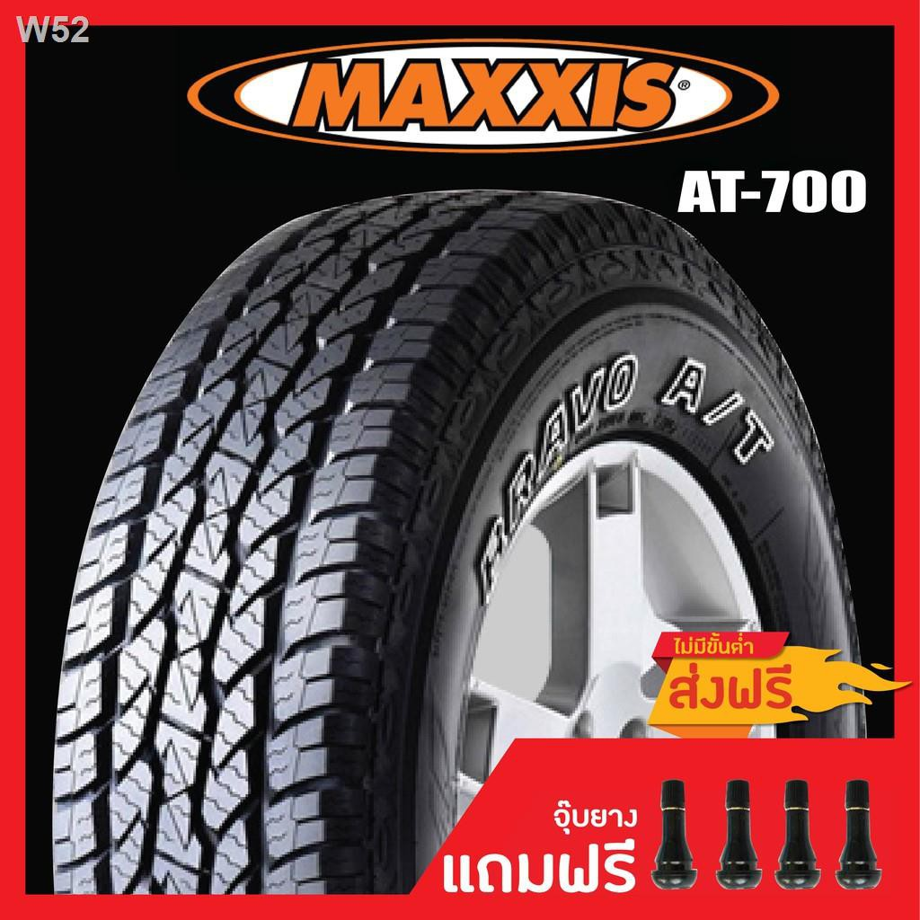 Recommended Products✾✎△[ส่งฟรี] MAXXIS AT-700•265/70R16•255/70R15•245/70R16•265/50R20•31X10.5R15•235/70R15•30X9.5R15•2