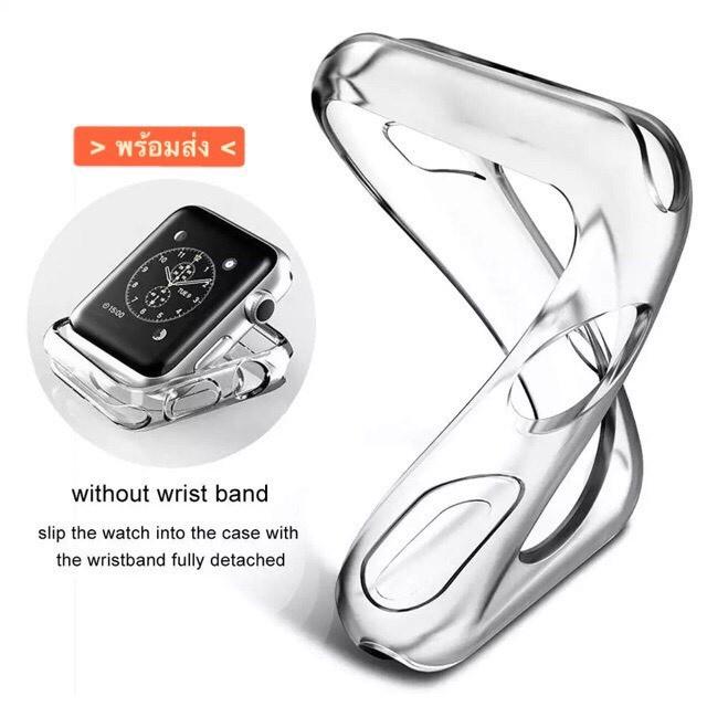 ☼☂เคสใสนิ่มกันรอย AppleWatch Series 1,2,3,4,5,6,SE (พร้อมส่ง)