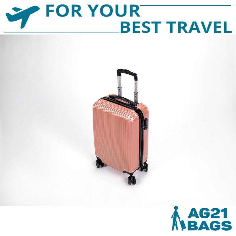 กระเป๋าเดินทาง ขนาด24 นิ้ว กระเป๋าลาก กระเป๋าเดินทางล้อคู่ แข็งแรง ยืดหยุ่นสูง น้ำหนักเบา ตัวกระเป๋ากันน้ำ ทนทาน