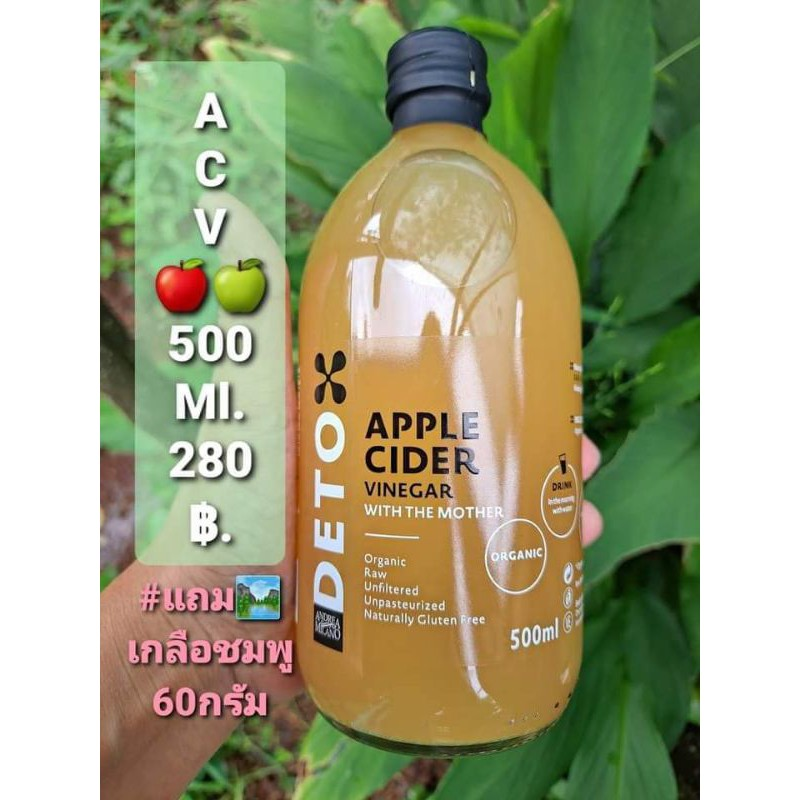 apple cider vinegar AVC