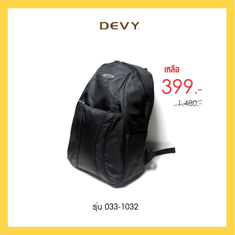 DEVY กระเป๋าเป้ รุ่น 033-1032