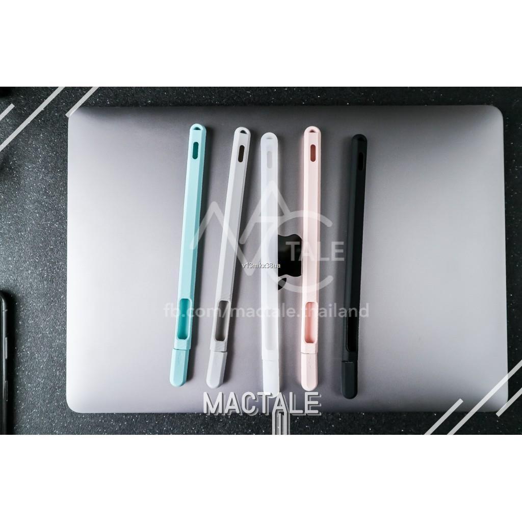 ราคาขายส่ง☬✔Mactale ปลอกปากกาซิลิโคน Apple pencil case Gen 2 Stylus เคสปากกา จุก เคสเก็บปากกา เคสซิลิโคน สไตลัส พาสเทล
