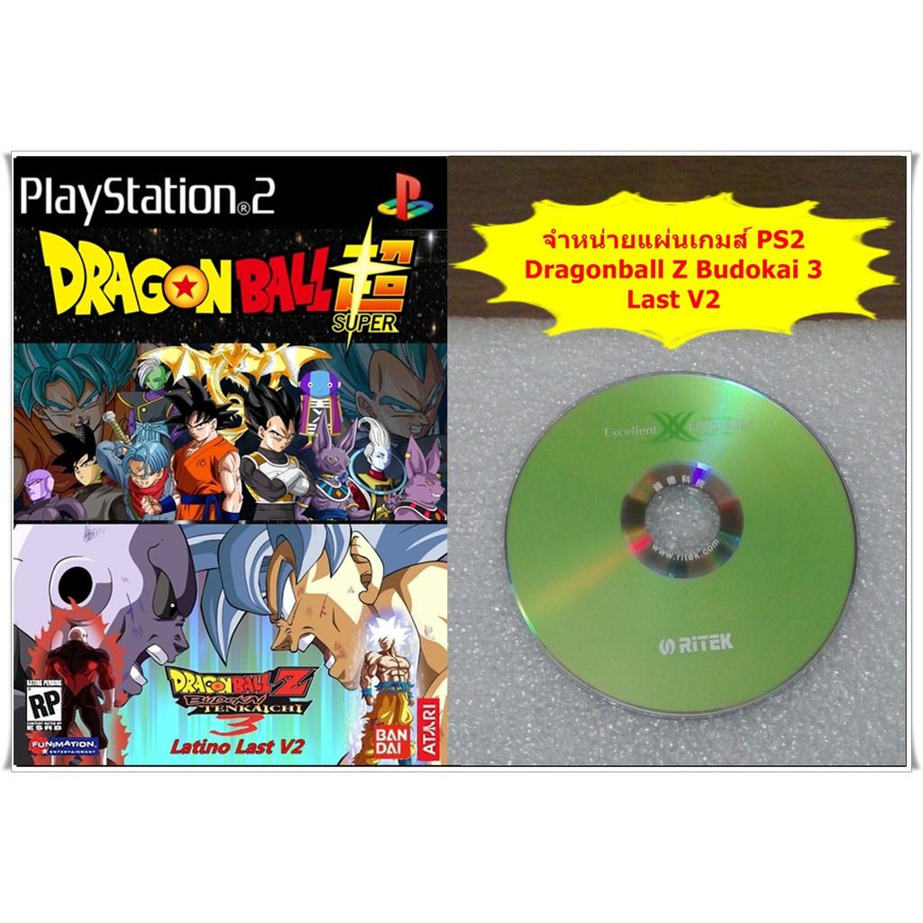 แผ่นเกมส์ Dragonball Z 3 Latino Last V2 เล่นกับเครื่องPS2