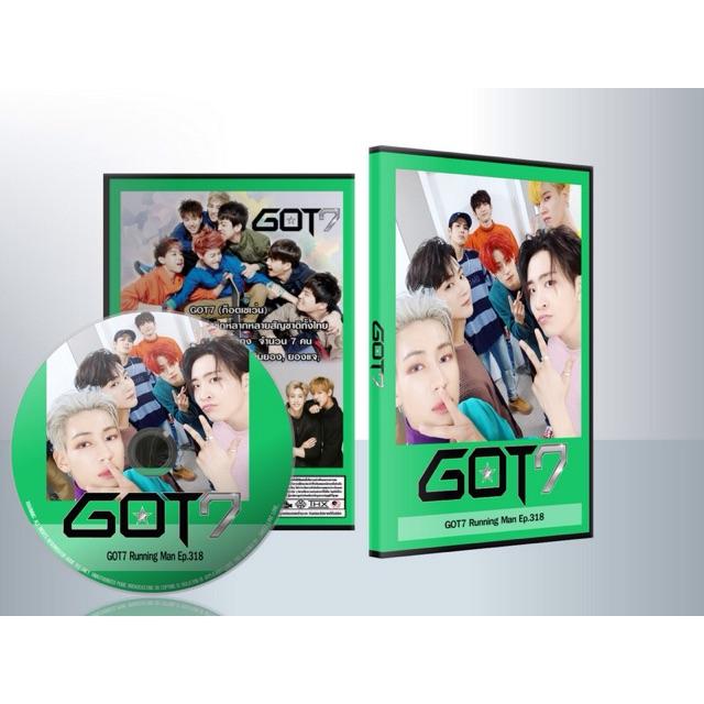 GOT7 Running Man Ep 318=1 DVD บรรยายไทย จบ