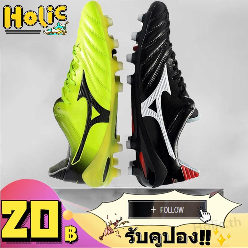 【📢พร้อมส่ง!!】ใหม่💯 MIZUNO MORELIA NEO II FG (👟ขนาด:40-44) รองเท้าบูทรองเท้าสตั๊ด รองเท้าฟุตบอล คุณภาพสูง รองเท้าฟุตบอล