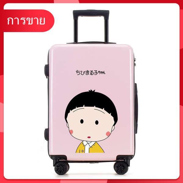 กระเป๋าเดินทางสุทธิกระเป๋ารถเข็นผู้หญิง 20 นิ้วสีแดง 24 กระเป๋าเดินทางญี่ปุ่นน่ารักซองหนังขนาดเล็ก 28