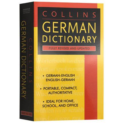 Original Popular Books Collins German Dictionary Books for Adults fPkk