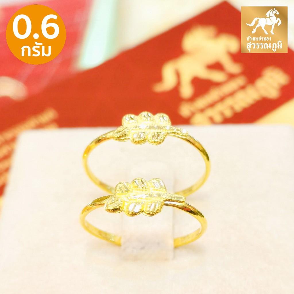 แหวนทอง ลายใบมะกอกแฟนซี 96.5% น้ำหนัก (0.6 กรัม) ทองแท้ RG60-6