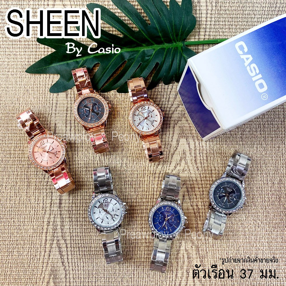 นาฬิกาผู้หญิง Casio SHEEN สายสแตนเลส Pink gold พิ้งโกลด์ Silver เงิน สินค้าใหม่พร้อมส่ง