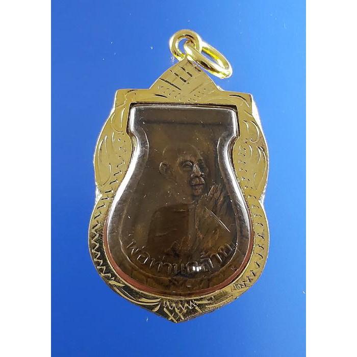 เหรียญเสมาพ่อท่านคล้ายไหว้ข้าง วัดสวนขัน นครศรีธรรมราช ปี 2500 พร้อมเลี่ยมกรอบทองไมครอนกันน้ำอย่างดี