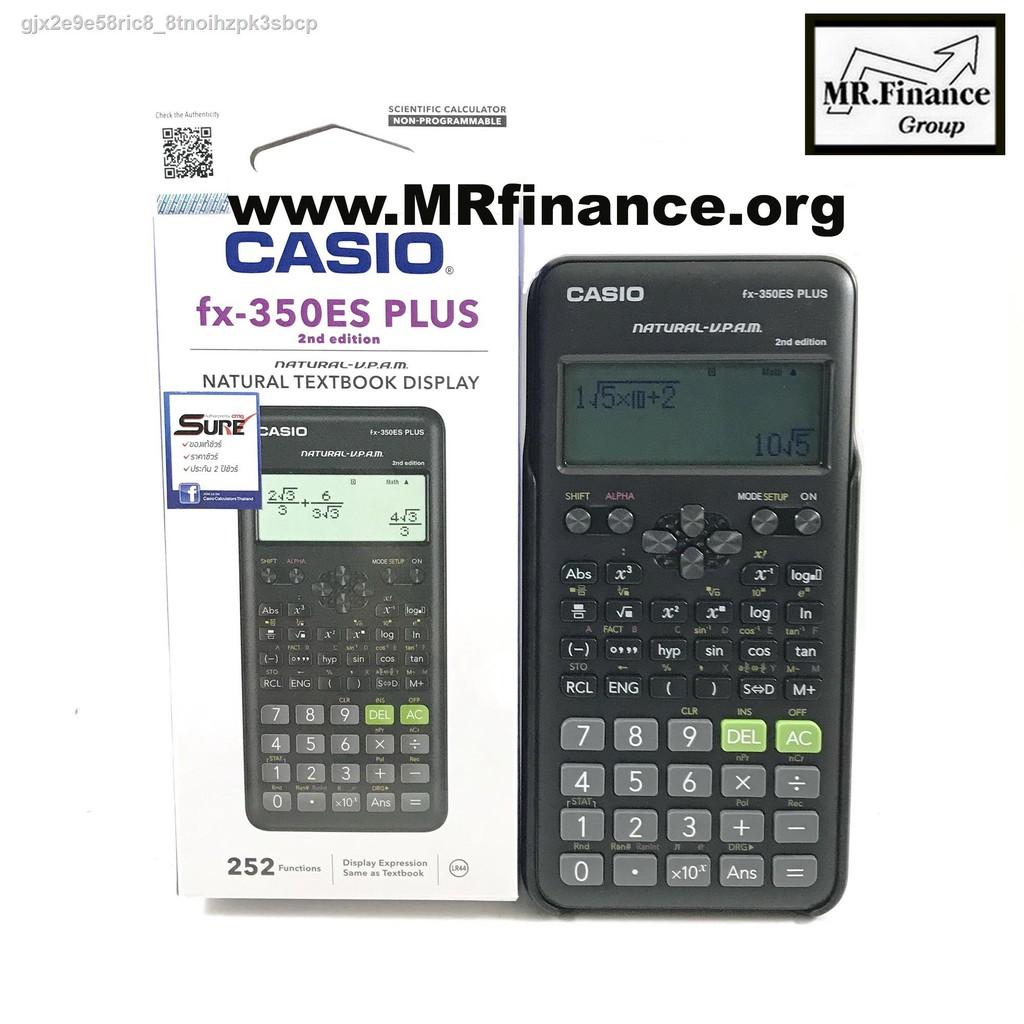❧☈✗Casio fx-350ES Plus 2nd Edition ของใหม่ของแท้ (ออกใหม่แทน fx350es Plus)
