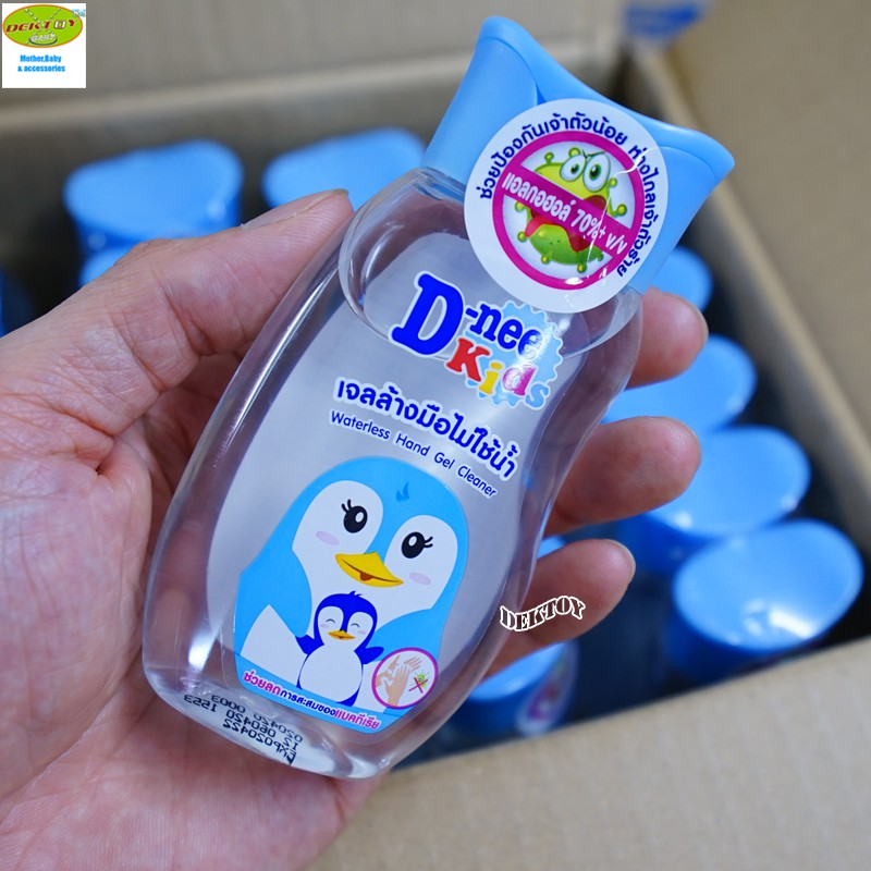D-nee kids ดีนี่คิดส์ เจลล้างมือแอลกอฮอล์ สำหรับเด็กไม่ใช้น้ำ 93 มล.เจลอาบน้ำ