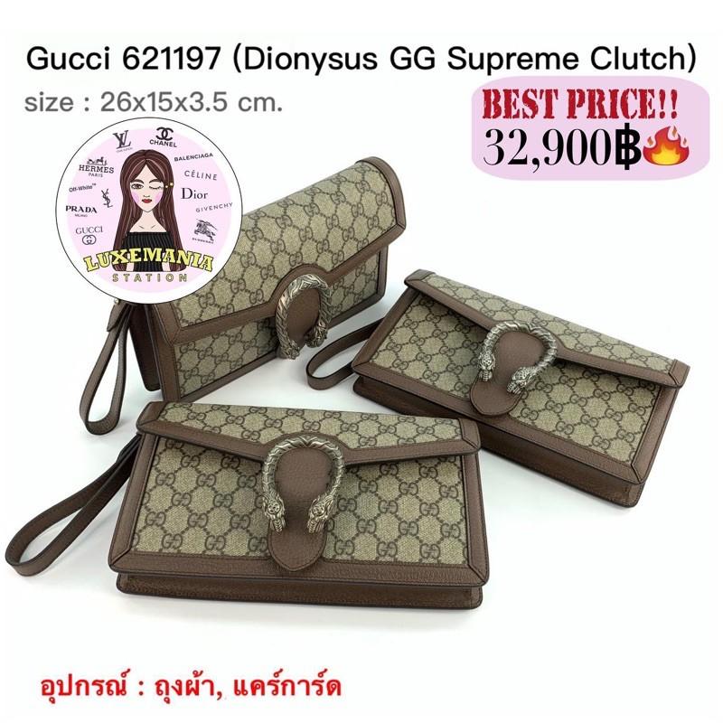 : New!! Gucci Dionysus Clutch