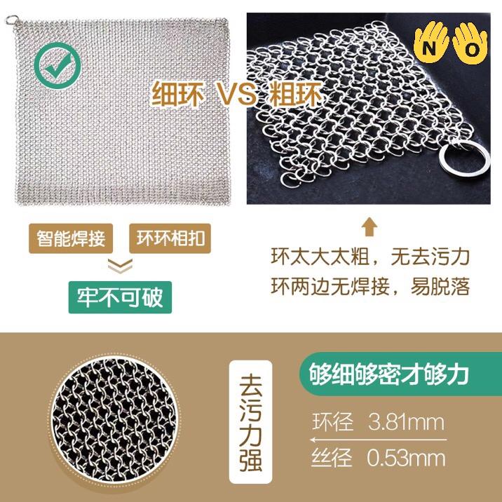 แปรงล้างจานแปรงจานลวดเหล็กลูกเหล็กผ้าผ้าที่ใช้ในครัวเรือนผ้าซักผ้าน้ำยาล้างจาน