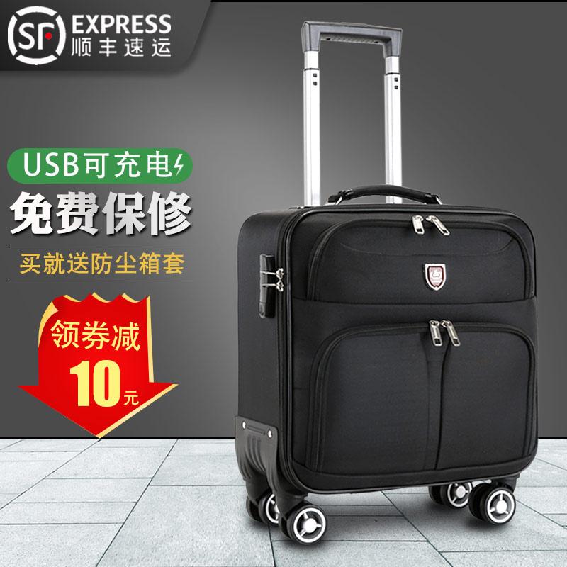 กระเป๋าเดินทางขนาดเล็กชาย18นิ้วเครื่องบินมินิรุ่นหญิง16-กระเป๋าเดินทางล้อลากขนาดนิ้ว17น้ำหนักเบากระเป๋าเดินทาง