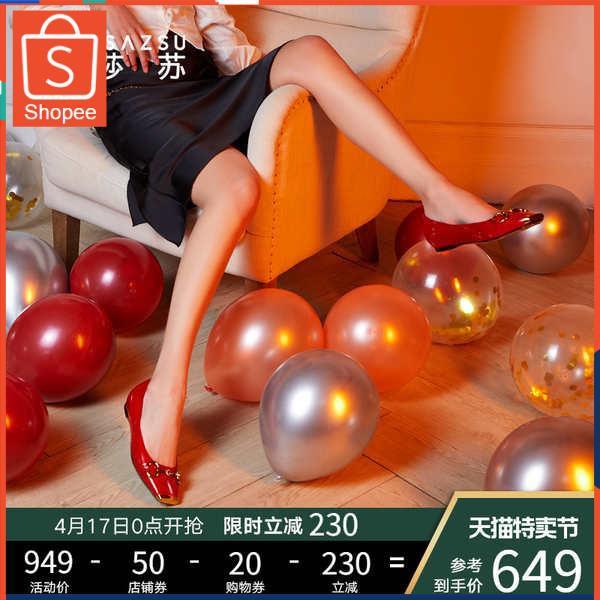 รองเท้าคัชชู ใส่สบาย สำหรับผู้หญิง รุ่นสีเรียบใส่ทำงาน Salsa หัวเหล็กขนาดเล็ก 2021 ฤดูใบไม้ผลิและฤดูร้อนใหม่สแควร์แบนกับ