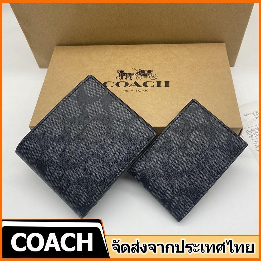 กระเป๋าสตางค์ใบกลาง กระเป๋าสตางค์ใบสั้น 🔥กระเป๋าสตางค์🔥 COACH F74993 กระเป๋าสตางค์แท้ 100% / กระเป๋าสตางค์ผู้ชายใบสั้น