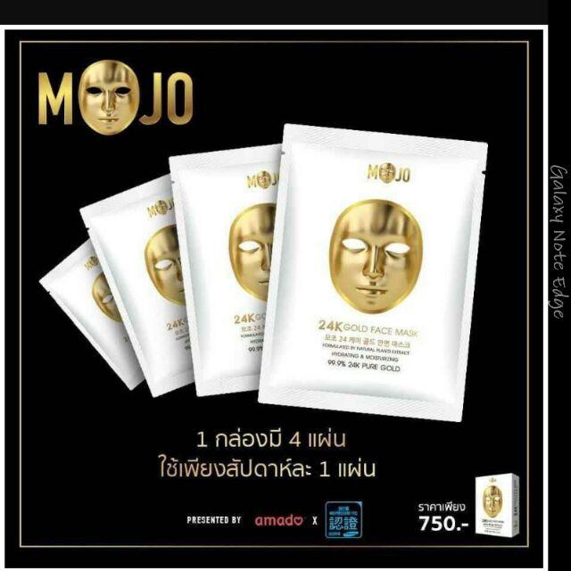(4แผ่น) Mojo gold mask มาร์ค ทองคำ โมโจ ราคาพิเศษ